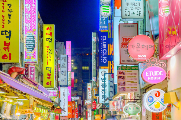 Gyeonggi Pay, première expérience du revenu universel