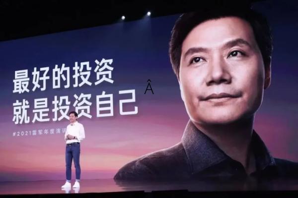 Lei Jun, la nouvelle star de la tech chinoise